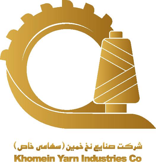 شرکت صنایع نخ خمین